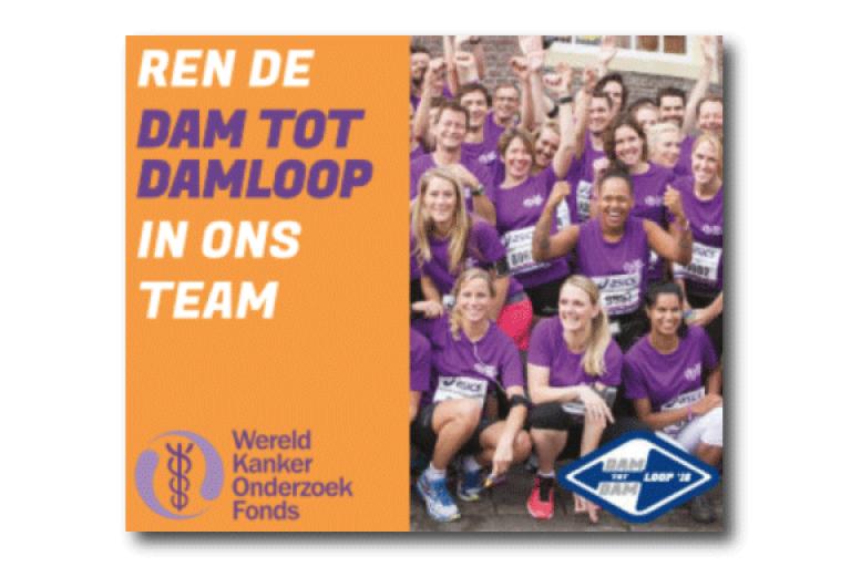 Dam tot Dam loop banner
