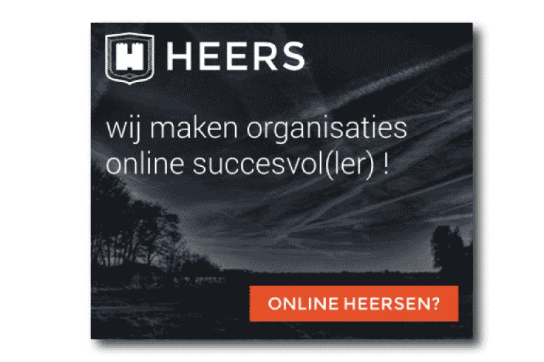 Heers online display banner