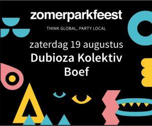 Banner voor Zomerparkfeest