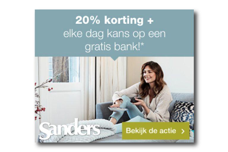 Sander interieur HTML5 banner