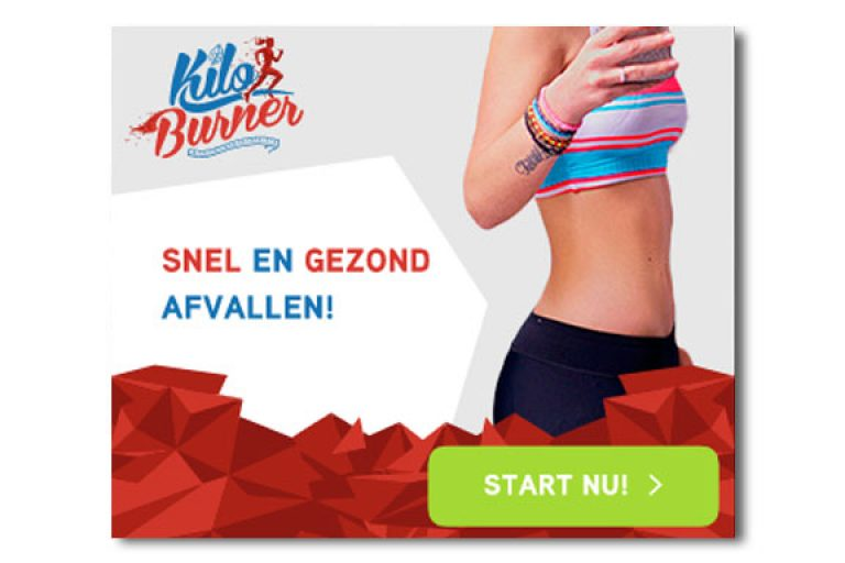Casestudy KiloBurner HTML5 banner
